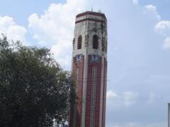 Clock Tower Dehradun